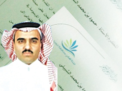 رئيس لجنة الأهالي يشكر الزميل حمود الشبيلي