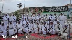 فرقة تنومة الشعبية تدعو الجميع لحضور مشاركتها في مهرجان محايل عسير