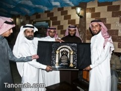 عائلة آل سعيد تكرم ابنها الأستاذ : عبدالله بن سعد العائد من أستراليا بدرجة الماجستير