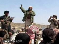 مركز أمريكي يؤكد مقتل سعيد الشهري في اليمن