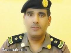 تكليف المقدم مهدي المجردي مديراً لشرطة النماص