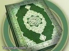 طلاب ثانوية الملك فهد يحققون مراكز متقدمه في مسابقة التوعية الإسلامية