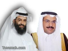 وكيل وزارة الثقافة والإعلام للشؤون الثقافية يشكر الدكتور / أبو عرَّاد