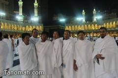 رحلة العمرة للمسلمين الجدد بدعوة النماص