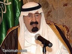 أمر ملكي: إعفاء رئيس هيئة سوق المال التويجري و آل الشيخ بديلاً