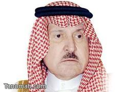 عن أهالي تنومة : الهزاني يعزي القيادة والشعب السعودي في وفاة الامير سطام بن عبدالعزيز