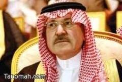 نيابة عن أهالي المنطقة أمير عسير يعزي القيادة في وفاة الأمير سطام بن عبدالعزيز رحمه الله