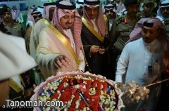 امير عسير يشرف حفل إختتام مهرجان محايل أدفأ