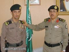 مدير شرطة عسير يقلد مدير شرطة تنومة الرائد الأحمري رتبته الجديدة