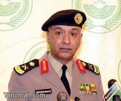 اللجنة الأمنية ترفع تقريرها بعد جولة الباحة مساء اليوم