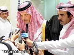 سعود الفيصل يشيد بالعلاقات السعودية الإثيوبية