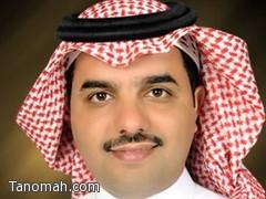 سعد العميري يحصل على الماجستير في القانون