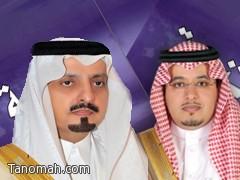 سمو أمير منطقة عسير يشكر الهزاني وأعضاء لجنة التنمية السياحية الفرعية بتنومة