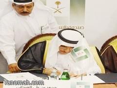 وزير الإسكان يُدشن برنامج التمويل العقاري الإضافي