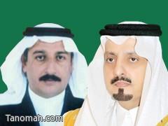 صدور موافقة سمو أمير منطقة عسير بتكليف الشيخ فراج بشؤون قبائله لمدة عام