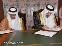 توقيع  عدداً من الاتفاقيات التي تستهدف مجلس شباب منطقة عسير