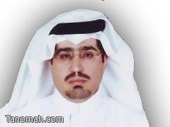 مدير عام تعليم عسير آل كركمان يشكر لجنة أهالي تنومة