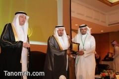 وزير الصحة الدكتور عبدالله الربيعة يكرم مستشفى النماص لاعتماده من المجلس المركزي