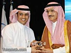 المهندس ناصر عبدالله يحصل على جائزة التميز الهندسي