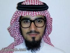 عبدالقادر بن حمود يحصل على الماجستير في الحاسب