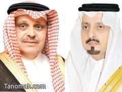 جامعة الملك خالد تكرم الشيخ علي بن سليمان