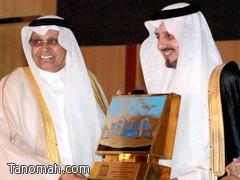 جامعة الملك خالد تكرم  رجل الأعمال علي بن سليمان  الشهري