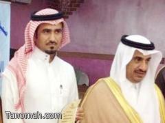 لجنة التنمية تكرم الزميلين سليمان المطوع و حمود حسن البارقي برعاية محافظ العرضيات