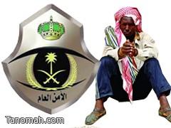 371 متسلل في قبضة رجال الامن خلال اسبوع في عسير