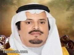 الأستاذ علي الشهري يعرب عن شكره وتقديره للقيادة الرشيدة على ترقيته للمرتبة الرابعة عشرة بوزارة الإتصالات وتقنية المعلومات.