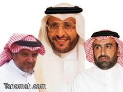 وكيل وزارة الخدمة المدنية يشكر عبدالله بن جاري وجار الله بن حسن