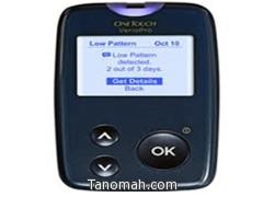 الهيئة العامة للغذاء والدواء تحذر من جهاز ون تتش فريو برو (OneTouch® Verio® Pro)