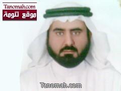 ترقية أحمد بن ظافر السيد الى السابعة