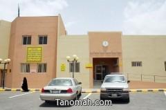 مركز للرعاية الصحية بأحد احياء خميس مشيط  يحصل على المركز الأول على مستوى المملكة في   CBAHI