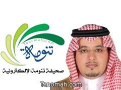 """""""صحيفة تنومة """" راعي إعلامي لمهرجان تنومة للعام الخامس على التوالي"""