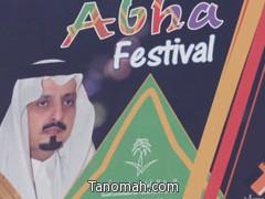 أوبريت  افتتاح مهرجان أبها بصوت راكان  و أنس والقرني مساء الخميس