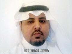 جامعة الملك خالد  ترشح عبدالرحمن آل يحيى لدورة في دبي