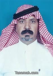 سعيد بن ذياب العمري شاعر بنكهة الصحر اء