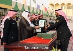 وزير الحرس الوطني يكرم العميد الشهري