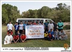 لجنة التنمية الاجتماعية بقرى آل عاصم تقوم برحلة إلى تنومة
