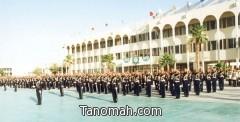 فتح التسجيل في كلية الملك خالد العسكرية لحملة الثانوية