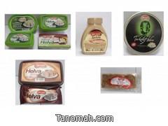"""""""الغذاء والدواء"""" تحذر من منتجات شركة تركية وتدعو للتخلص منها"""