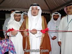 الهزاني يفتتح مهرجان التسوق والترفيه بتنومة والمعارض المصاحبة
