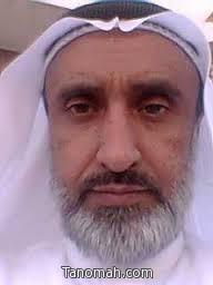 عبدالله سافر الغامدي الوجه المألوف في الصحافة الإلكترونية