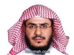 دروس للشيخ بن معاضة في المسجد الحرام