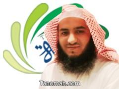 مدير جمعية تنومة يشكر ادارة موقع وصحيفة تنومة