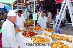بلدية بارق تحدد السوق الرمضاني في ساحة المركز الحضاري