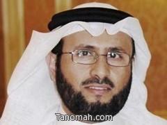 تعديل مواعيد القبول والتسجيل بجامعة الملك خالد