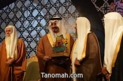 فيصل بن خالد يرعى الحفل الختامي لخيمة أبها الدعوية الخامسة
