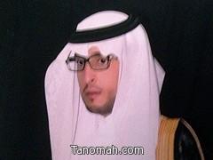 احمد بن عبدالله آل منصور في القفص الذهبي