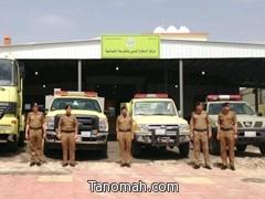 إدارة الدفاع المدني بمحافظة النماص تدشن مركز الدفاع المدني بالفرعه الشماليه